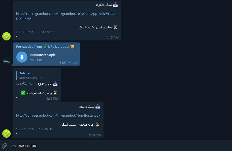 ربات تلگرام تبدیل فایل به لینک مستقیم و بالعکس