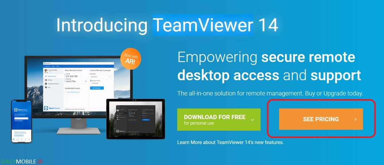 اشتراک رایگان بیزینس نرم افزار تیم ویور teamviewer business account