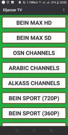 برنامه اندروید پخش تمام شبکه های ورزشی در موبایل ElJAZAR Sport TV