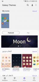 دانلود نسخه جدید Samsung Themes برنامه تم های سامسونگ