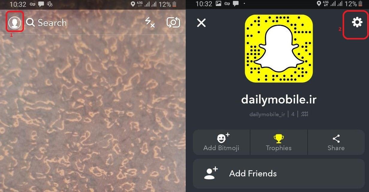 آموزش فعال سازی حالت اسنپ چت آلفا در اندروید Snapchat Alpha