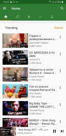 برنامه دانلود و پخش ویدیو و آهنگ از یوتیوب موزیک برای اندروید YMusic YouTube music