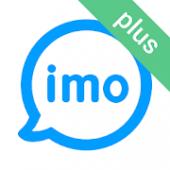 دانلود ورژن جدید برنامه ایمو پلاس imo plus اندروید با لینک مستقیم