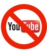 چگونه تبلیغات یوتیوب اندروید را غیر فعال و حذف کنیم ؟