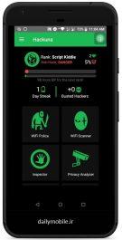 دانلود برنامه ضد هک وایفای اندروید Hackuna - (Anti-Hack)