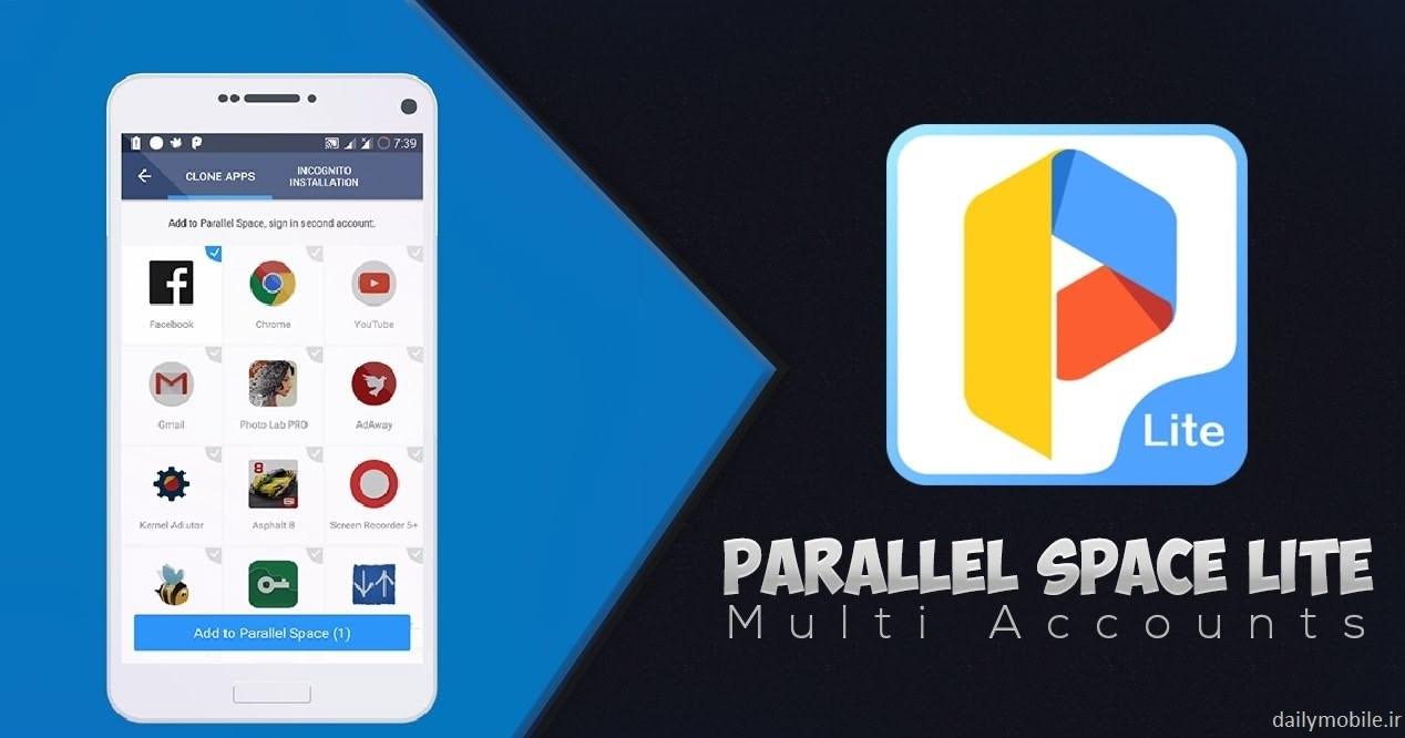 نصب چند باره یک نرم افزار روی اندروید Parallel Space Lite – Dual App [Pro]