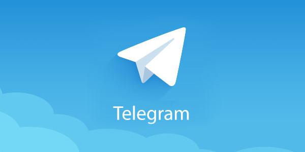 دانلود نسخه قدیمی تلگرام اندروید Telegram Old Version