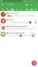 دانلود نسخه جدید برنامه تلگراف اندروید Telegraph با لینک مستقیم