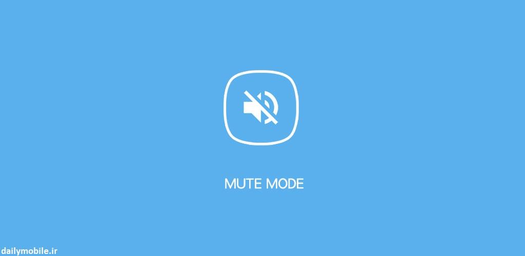نرم افزار قطع صدای دوربین و برنامه های اندروید Silent Mode ᴾᴿᴼ (Camera Mute) Paid