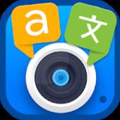 دانلود دیکشنری تصویری همه زبان ها برای اندروید Photo Translator Premium
