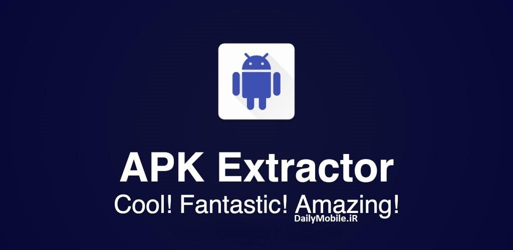 نرم افزار دسترسی به فایل apk برنامه های نصب شده APK Extractor - Creator