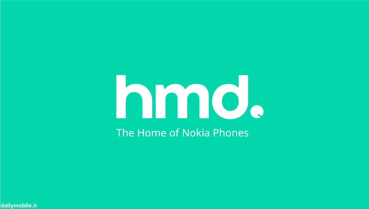 دانلود برنامه مای فون نوکیا برای اندروید My phone: the official app for Nokia phones
