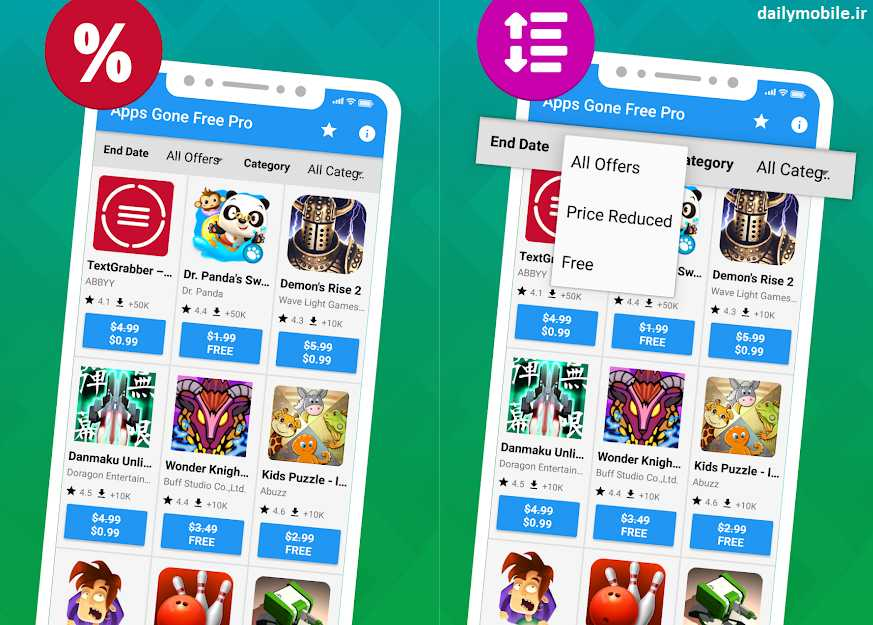 اپلیکیشن Apps Gone Free Pro نمایش برنامه ها و بازی های پولی و رایگان شده گوگل پلی