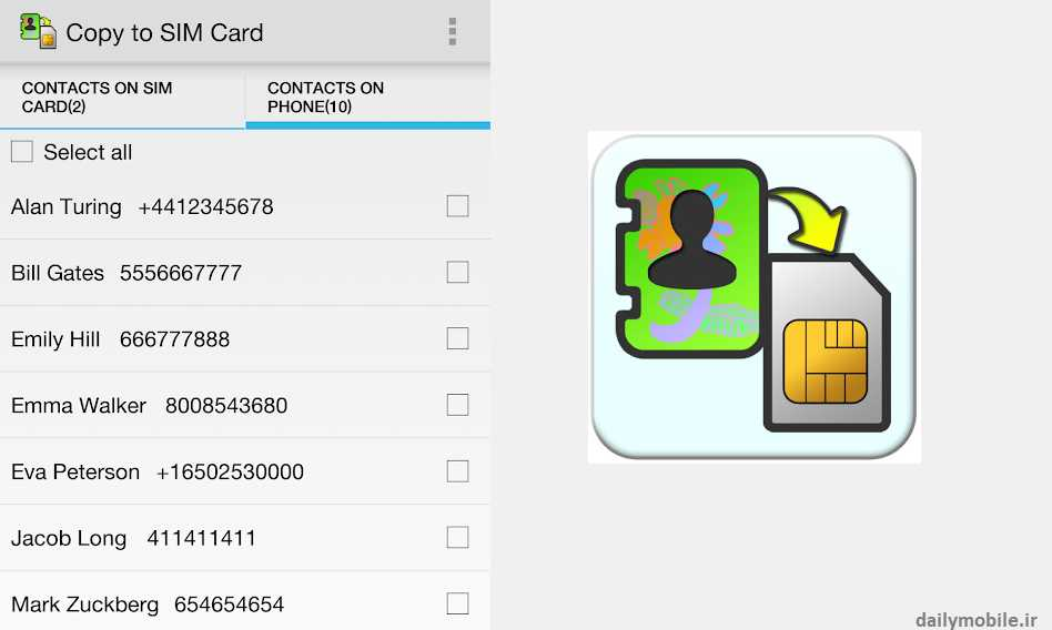 [عکس: Copy-to-SIM-CardAds-Free-apk.jpg]