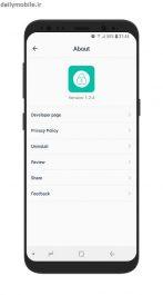 دانلود برنامه اندروید Double Tap Premium روشن و خاموش شدن صفحه گوشی با دو کلیک