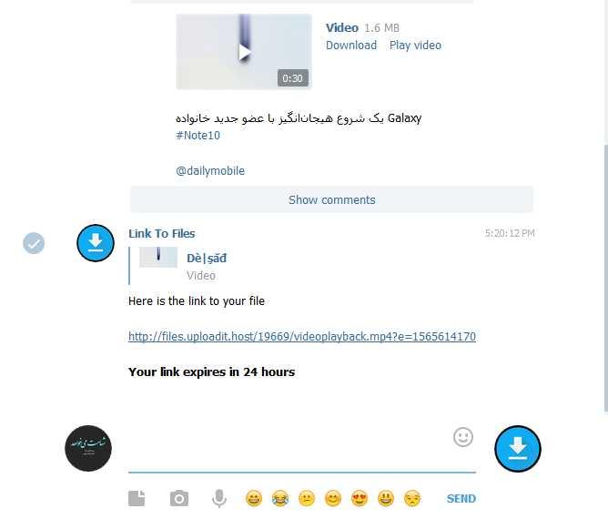 ربات تلگرام LinkToFilesBot تبدیل فایل های تلگرام به لینک مستقیم
