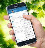 دانلود اینفوگرام پلاس با لینک مستقیم برای اندروید Infogram Plus
