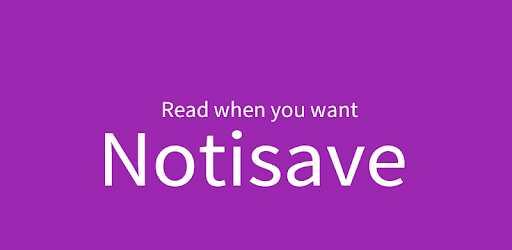 دانلود نرم افزار ذخیره نوتیفیکیشن ها در اندروید NotiSave Premium