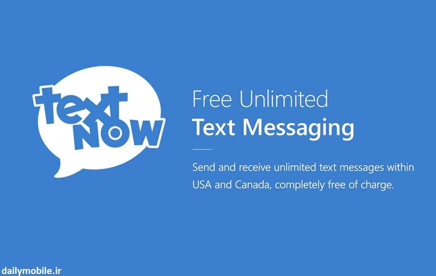 آموزش تصویری ساخت شماره مجازی با TextNow در اندروید