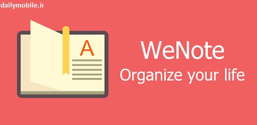 دانلود بهترین اپلیکیشن یادداشت برداری اندروید WeNote Premium با لینک مستقیم