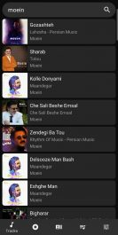 برنامه دانلود آهنگ از دیزر با بالاترین کیفیت برای اندروید AIDS – Deezer Downloader