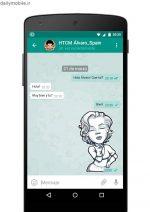 دانلود رایگان برنامه تلگرام پلاس Plus Messenger برای کامپیوتر