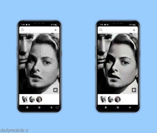 دانلود برنامه افزایش کیفیت تصاویر قدیمی یا بی کیفیت اندروید Remini - photo enhancer