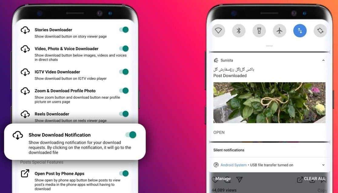 دانلود نسخه جدید و مود شده Sunista سانیستا - اینستاگرام پیشرفته اندروید